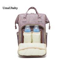 ingrosso pannolino dello zaino della mamma-2019 New Mommy Bag Multifunzionale Baby Diaper MomBaby Borsa Oxford Leisure Shoulder Baby Care Maternity Carry Backpack