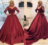 wholesale long sleeve corset prom dress  buy cheap long