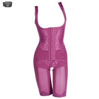 ropa interior de adelgazamiento mágico al por mayor-Mujeres sexy Corsé Body Magic Slimming Shaper Ropa interior de construcción Ladies Body Shaper Piernas adelgazantes Wear Drop Shipping