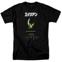 japanischer erwachsener film großhandel-Print Movie In Space Niemand kann Sie SPrint Japanese Writing Adult T-Shirt hören