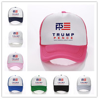 Wholesale stocking hats men for sale - Group buy Stock Baseball Ball Cap Women Men Hats Make America Great Again Donald Trump Snapback Sports Beach Visor Summer Adjustable Caps D3402
