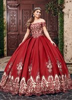 Wholesale pear wine for sale - Group buy 2020 Wine Red Nude Ball Gowns Vestidos De Quinceanera Dresses Lace Applique Beaded Crystal Off The Shoulder Short Sleeve Sweet Dress Prom