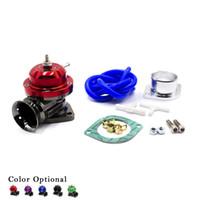 válvulas de descarga al por mayor-Válvula de descarga turbo Tipo-RS universal Adaptador de descarga de descarga de 25 psi BOV ajustable