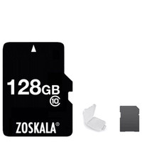ingrosso scheda micro sd 32gb 64gb-DHL 100% Genuine originale ZOSKALA Micro SD Card 16 GB 32 GB 64 GB Classe 10 Real Capacity MicroSD card 1 GB 2 GB 4 GB 8 GB Classe 6 Memory TF C10 Card