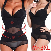 Wholesale animals shapers for sale - Group buy Women Push Up Bra Shaper Close Skin Full Body Waist Trainer Breathable Shapers Underbust Corset Cincher Nightwear