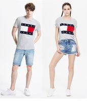 parlaklık moda tişört toptan satış-Yaz yeni moda severler kısa kollu tişörtler moda baskılı erkek ve kadın t-shirt pamuk konfor t-shirt nefis çok renkli sh