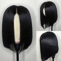 perucas do laço do cabelo humano do americano africano venda por atacado-Bob perucas para mulheres afro-americanas virgens peruanas bob cut curta frente do laço barato perucas de cabelo humano