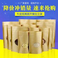 bolsa de abertura de grampo venda por atacado-Kraft saco auto-intitulado papel redondo janela aberta Jujuba Clipe Walnut embalagem de bolso auto-sustentável Food