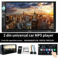 Wholesale 7 inch Touch Screen HD In dash Car GPS Bluetooth Stereo MP3 MP5 Player FM Radio