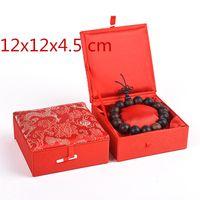 ingrosso decorazione cinese della scatola-Scatola di gioielli cinesi mens di lusso Scatola di broccato di seta Scatola di regalo di bricolage Scatola di decorazione di immagazzinaggio di imballaggio del mestiere 12x12x4.5 cm 2pcs / lot