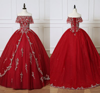 Burgundy Quinceanera Dresses 2021 Long Cheap Ball Gown Prom Dress Sweet 16 Girls Off shoulder Sliver Embroidery Vestidos 15 anos