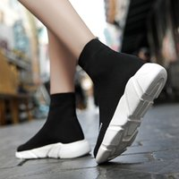 Wholesale shoe lazy styles for sale - Group buy Casual fashion comfortable trendy women s shoes a pedal lazy men s shoes woven mesh British style simple slip on couple