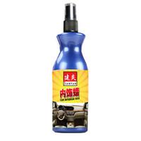 ingrosso detergenti per pelli-Car Interior Cleaner / Wax Auto Detergenti liquidi Refurbisher Agente pelle 110ml B Accessori Auto Fix it cera dell'automobile Accessori