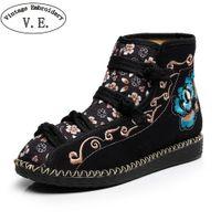 chinesische flache stiefel großhandel-Chinesische ethnische Frauen Stiefel Blume bestickt Knöchel Gummistiefel für Frau Frühling Herbst Damen flache Schuhe Zapatillas Mujer
