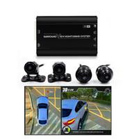 pc-kamera heiß großhandel-Heißer Verkauf 360 nahtlose Surround View Digital Video Recorder DVR 360 3D Auto Birdview System mit 4 PC Rückfahrkameras Auto DVR