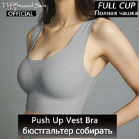 Wholesale soft wired bras for sale - Group buy Bra Push Silk Seamless Up Vest Women Underwear Soft Comfortable Sleep Top Chest With Padded Plus Size For Women Thin