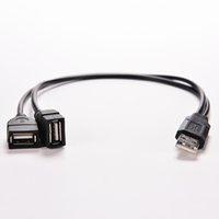 prise de disque achat en gros de-USB 2.0 A mâle à 2 USB double femelle Jack Y Splitter Hub Chargeur Cordon d'alimentation Câble Adaptateur Pour Disque Dur 2.5