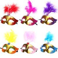 platos de fiesta de disfraces al por mayor-12 Unids Pluma Brillante Plateado Fiesta Máscara Apoyos de la Boda Mascarada Mardi Gras Media Mascarilla Máscaras Venecianas Para Fiestas