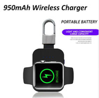 chargeur de batterie portable achat en gros de-Nouvelle marque batterie externe Chargeur sans fil QI pour Apple Watch iWatch 1 2 3 chargeur sans fil Power Bank 950mah Chargeur extérieur portable
