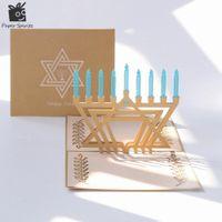 cartes kirigami en pop-up 3d achat en gros de-3D Hanukkah cartes postales Hanoukka pop-up carte de voeux Festival de coupe laser avec enveloppe cadeaux faits à la main Kirigami sculpté creux