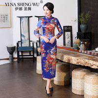 Chinese Traditional long Cheongsam Improved Women Performance Banquet Dress Sexy Tight qiapo Cheongsam Satin Tight Dress
