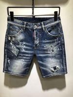 medio real al por mayor-2019 marca italiana D2 pantalones vaqueros cortos diseño de moda de verano para hombres D pantalones vaqueros cuadráticos estilo de ciclismo reales moda pantalones cortos de revival rock D7