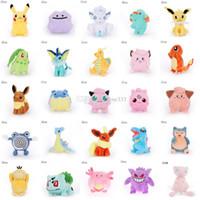 Wholesale gengar plush toys for sale - Group buy 25 Style Inch Mudkip Torchic Charmander Bulbasaur Jigglypuff Eevee Psyduck Snorlax Pikachu Horsea Gengar Plush Doll Toy