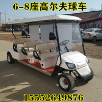 Wholesale golf cart sales resale online - 6 seats seats electric sightseeing golf cart tourist scenic spot convertible patrol hotel reception sales office parking car