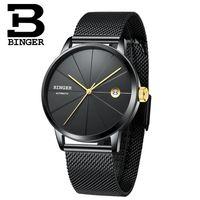 механические часы оптовых-Switzerland BINGER Men Mechanical Watch Watches Automatic Movement Full Black Stainless Steel Mesh Band Clock relogio
