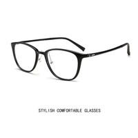 coussinets pour lunettes achat en gros de-2019 hommes et femmes tendance nouveau rétro ultra-léger miroir plat confortable TR90 personnalité tampons nasaux étudiant littéraire lunettes cadre