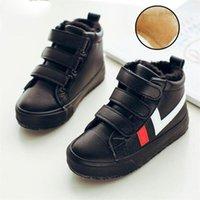 chaussures de sport d'hiver pour filles achat en gros de-Hiver garçons Bottes filles chaud chaussures en cuir enfants chaussures mode chaussures de sport en peluche chaussures de sport antidérapantes