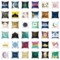Wholesale muslim home decor resale online - Ramadan Pillow Case Muslim Pillow Case Cover Ramadan Decoration For Home Seat Sofa Cushion Cover Eid Mubarak Decor
