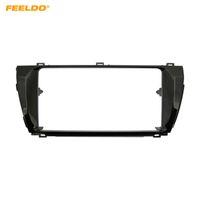 аудио-адаптер toyota оптовых-FEELDO 2din Car Stereo Fascia Frame Adapter для TOYOTA Corolla / Altis / Levin (LHD) Audio панель приборной панели Отделка # 4867