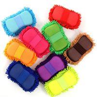 Wholesale car wash sponge gloves resale online - Chenille Wash Car Sponge Car Care Microfiber Cleaning Gloves Microfibre Sponge Cloth Auto Washer Colorful HHA160