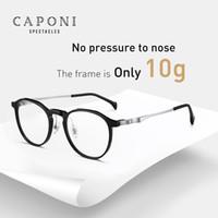 lentes de sol flechas doradas al por mayor-Marco CAPONI Marca titanio gafas especiales Tipo Oval Diseño óptico de las lentes transparentes de negocios Eyewear para Hombres Mujeres J3020