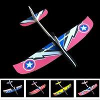 freies elektrisches flugzeug großhandel-Neue handwerfen flugzeug freifliegen fix flügel schaum diy flugzeug modell pädagogisches spielzeug für kinder kondensator elektrische segelflugzeug