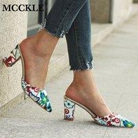 287a7aab24 MCCKLE Impressão de Flores Chinelos Para Mulher Feminino de Salto Alto  Colorido Chunky Heel Verão Senhoras Chinelo Moda Salto Quadrado à venda