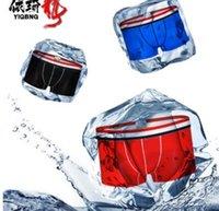 boksör fiyatları toptan satış-Toptan yüksek kalite düşük fiyat 3 adet / grup buz ipek Havalandırma erkek boksörler İç (6.8f) fg