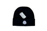 örme yün şapkalar toptan satış-2018 kış moda erkekler ve kadınlar yün şapka sıcak örme şapka mektup desen rahat şapka