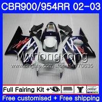 kits de corpo honda cbr 954rr venda por atacado-Corpo Para HONDA CBR900RR CBR 954 RR CBR900 RR CBR954 RR 280HM.0 CBR 900RR CBR954RR 02 03 CBR 954RR 2002 2003 kit Carenagem Fábrica azul branco
