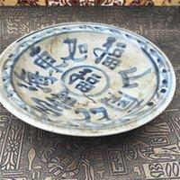 ingrosso piatti antichi-Antico vaso di porcellana per la decorazione di artigianato vaso per la casa antico piatto di porcellana