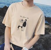 lustige koreanische t-shirts großhandel-Chinesisches Schriftzeichen Kurzarm T-Shirt Männer Frauen Weiß Trend Koreanische Version Sommer Studenten Persönlichkeit Lustige Lose Large Size Shirt T37