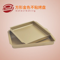 Wholesale bread types resale online - BAKEST Square Shape Golden Non Stick Bread Loaf Baking Pan Three Types For Option