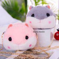 sincap çantası toptan satış-Peluş Sırt Hamster Bebek Çantaları Çocuk Peluş Oyuncak Çanta Sincap Hamster Omuz Çantası Sevimli Pembe Gri Peluş Hayvanlar Çanta