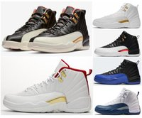 Wholesale quality basketball shoes for sale - Group buy High Quality New s CNY Chinese New Year White Gold Men Basketball Shoes FIBA French Blue Game Royal Sneakers With Box