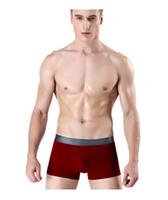 hızlı kuruyan iç çamaşırı erkekler toptan satış-Erkek Süper Ince Nefes Buz Ipek Dikişsiz Iç Çamaşırı Seksi Tek parça Çabuk kuruyan Külot Elastik Boxer Külot Erkekler Tasarımcı Boksörler