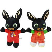 ingrosso animali di roba natalizia-25cm Bing Bunny Giocattoli di peluche Bambola di pezza Bing Bunny Doll Coniglio Animale Soft Bing's Friends Giocattolo per bambini Bambini Regali di Natale
