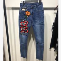 Kaufen Sie im Großhandel Hosen Cord Jeans 2020 zum verkauf