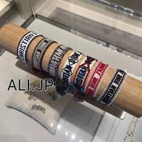 pulseiras de amizade para mulheres venda por atacado-Originais trançado com franjas Pulseira letra bordada logotipo colorido mão corda pulseira Amizade Pulseira de Jóias de luxo mulheres pulseiras