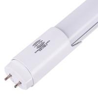 Wholesale light materials for sale - Group buy Shop light Radar Sensor T8 Led Tube Aluminum Alloy Lamp Milky PC Cover Material k k k CE ROHS Certification